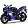 Чехол для мотоцикла