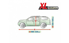 Чехол-тент для автомобиля Mobile Garage. Размер XL PICKUP без кунга на Toyota Hilux 2005-