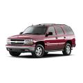 Тент для Chevrolet Tahoe 2002-2007