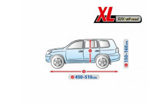 Тент для автомобиля Basic Garage. Размер XL Suv/Off-road на Toyota Highlander 2007-2013
