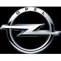Тент на Opel